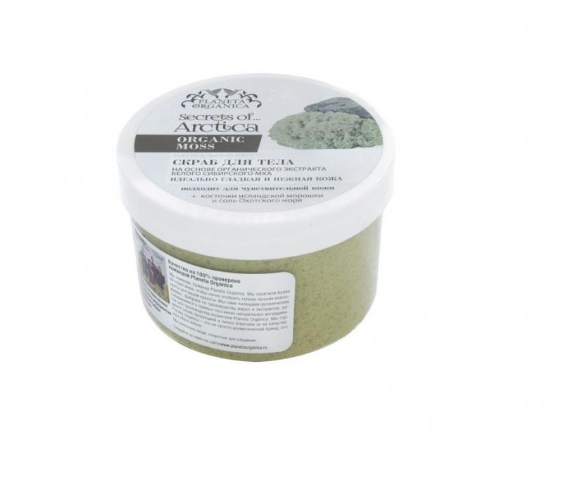 Скраб для тела Гладкая и нежная кожа обновление Planeta Organica Secrets of Arctica скраб для тела Гладкая и нежная кожа обновление