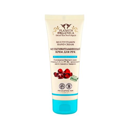 Мультивитаминный для ухода за кожей рук Planeta Organica Dead Sea Naturals крем для рук мультивитаминный