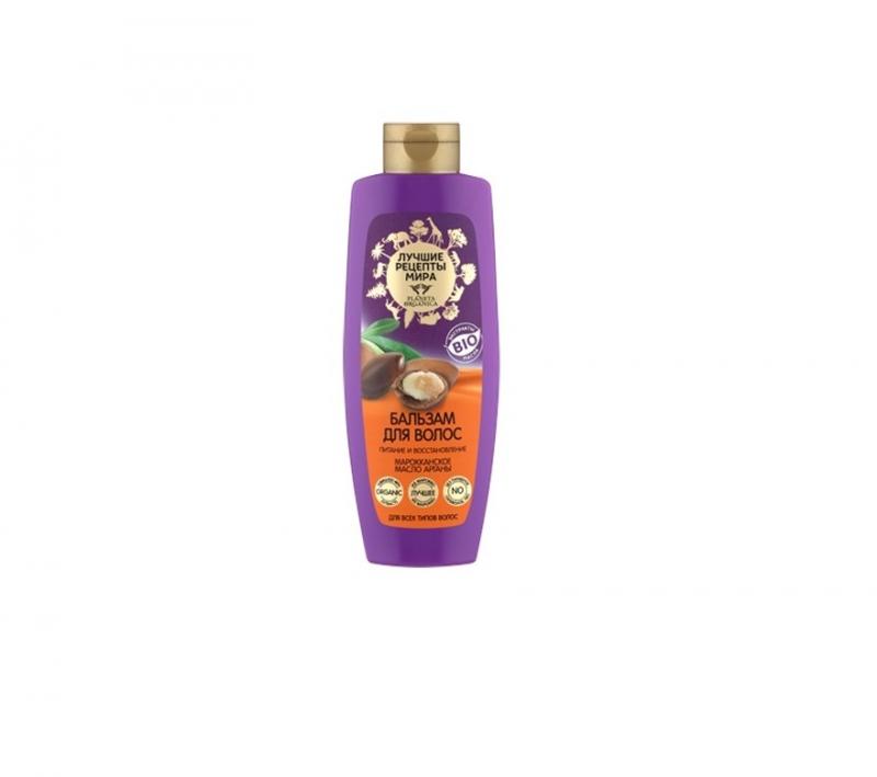 Бальзам для волос Марокканское масло арганы Planeta Organica