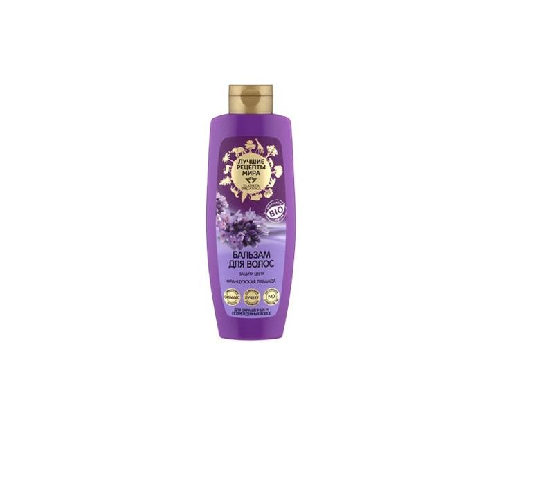 Бальзам для волос Французская лаванда Planeta Organica Лучшие Рецепты Мира бальзам для волос Французская лаванда
