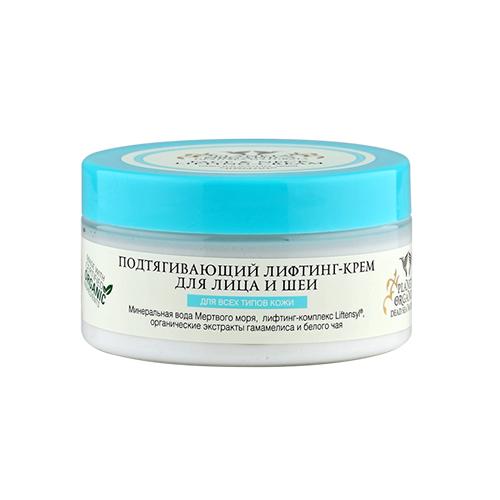 Крем-лифтинг для ухода за кожей лица и шеи Planeta Organica Dead Sea Naturals крем-лифтинг для лица и шеи подтягивающий