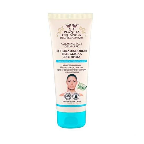 Успокаивающая маска-гель для лица Planeta Organica Dead Sea Naturals маска-гель для лица успокаивающая