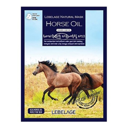 Тканевая маска для лица с лошадиным маслом Lebelage Horse Oil Natural Mask halloween supplies horse mask gangnam style cosplay prop