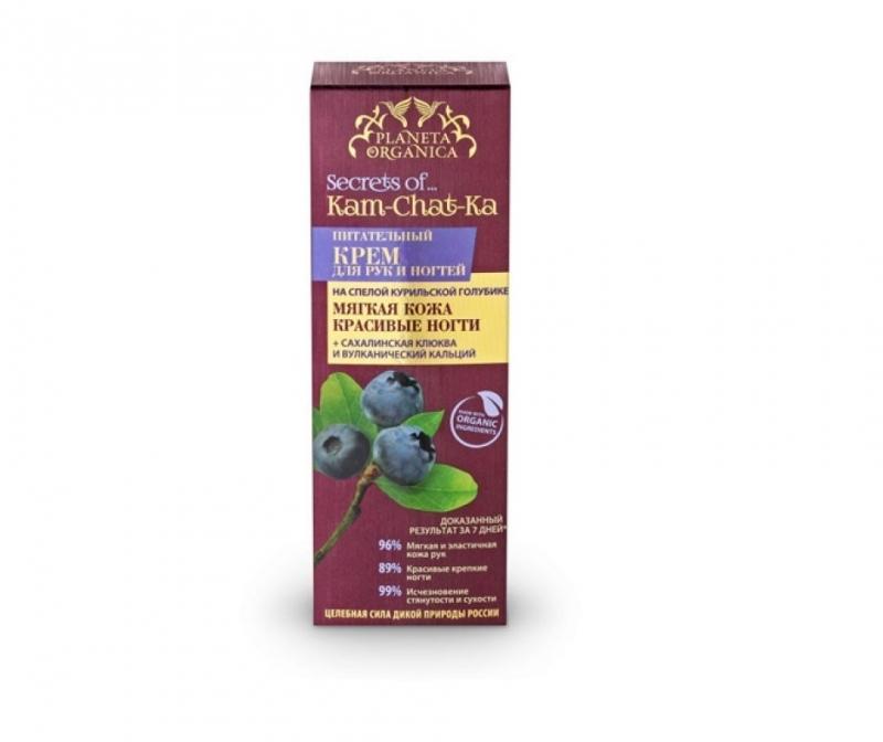 Крем для рук глубоко увлажняет и питает кожу. Planeta Organica Secrets of Kam-Chat-Ka крем для рук и ногтей питательный