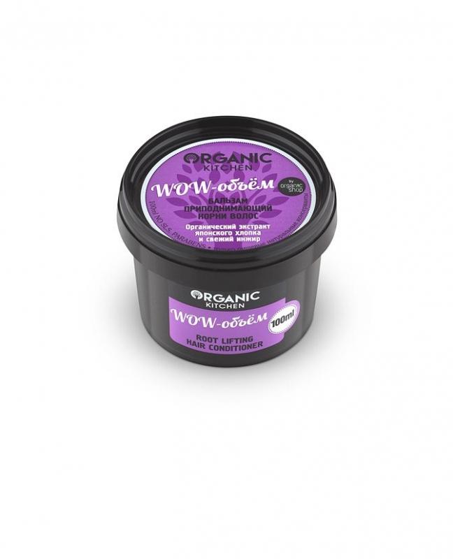Бальзам для укрепления и уплотнения волос Organic Shop OS Бальзам приподнимающий корни волос Wow-объем