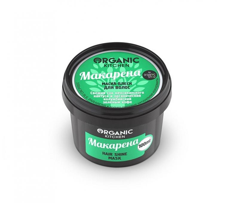 Маска-блеск против ломкости волос Organic Shop OS Маска-блеск для волос Макарена