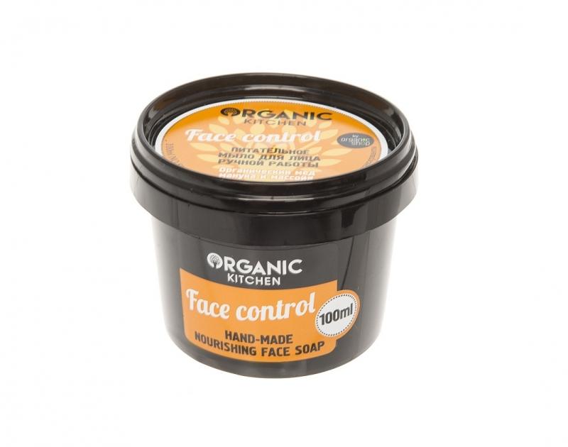 Мыло для лица против морщин Organic Shop OS Мыло для лица питательное ручной работы Face control