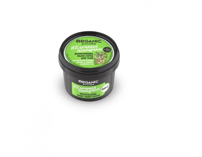 Мыло-скраб для смягчения и разглаживания кожи Organic Shop OS Мыло-скраб для тела Яблочная шипучка