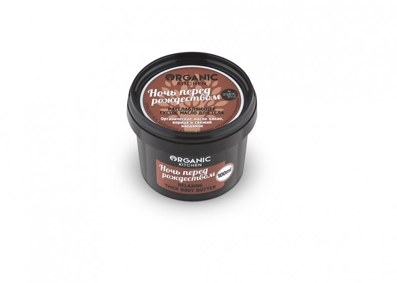 Расслабляющее масло для тонизирования и омоложения кожи Organic Shop OS Масло густое для тела расслабляющее Ночь перед рождеством