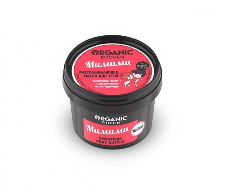 Разглаживающее масло с омолаживающим эффектом Organic Shop OS Масло для тела разглаживающее Мимими