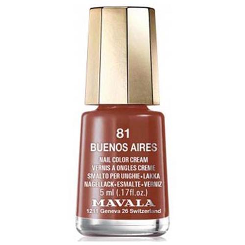 цена Лак для ногтей без вредных компонентов Mavala Mavala Nail Color Cream 081 Buenos Aires