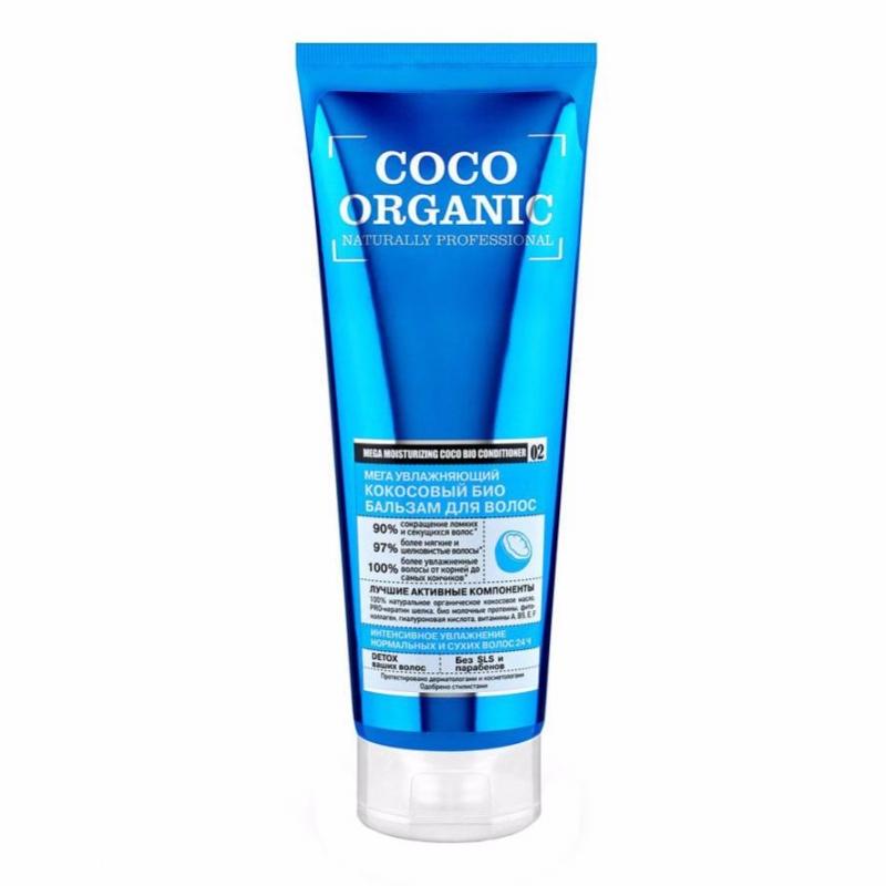 Кокосовый бальзам для волос Organic Shop OS био бальзам для волос organic кокосовый
