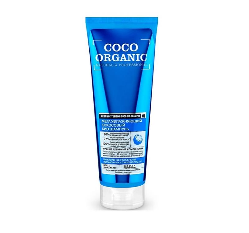 Кокосовый шампунь для волос Organic Shop OS био шампунь organic кокосовый