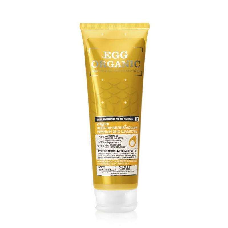Яичный шампунь для волос Organic Shop