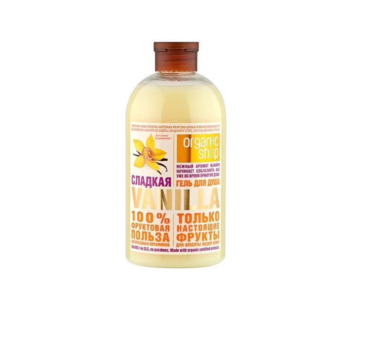 Гель для душа сладкая ваниль Organic Shop OS гель для душа сладкая vanilla