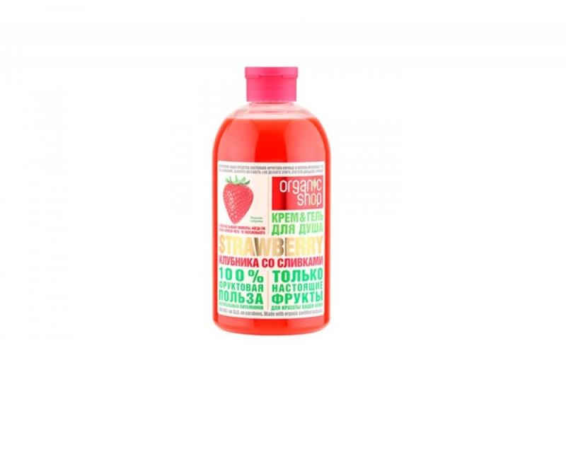 Гель для душа клубника со сливками Organic Shop OS гель-крем для душа клубника со сливками