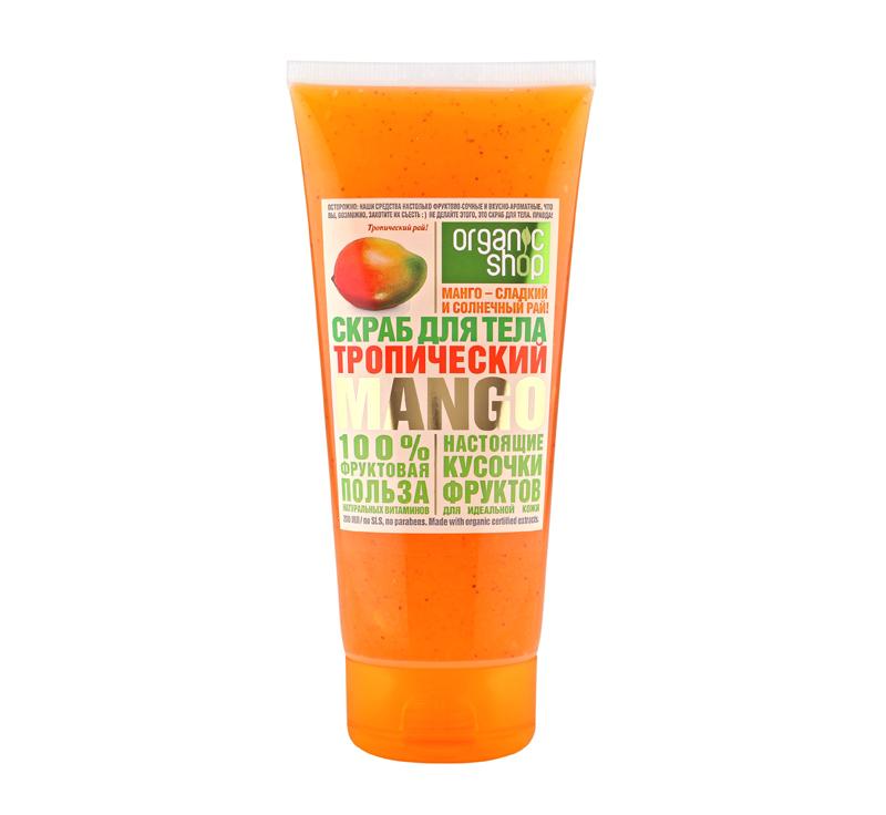 Скраб для тела тропический манго Organic Shop OS скраб для тела тропический манго