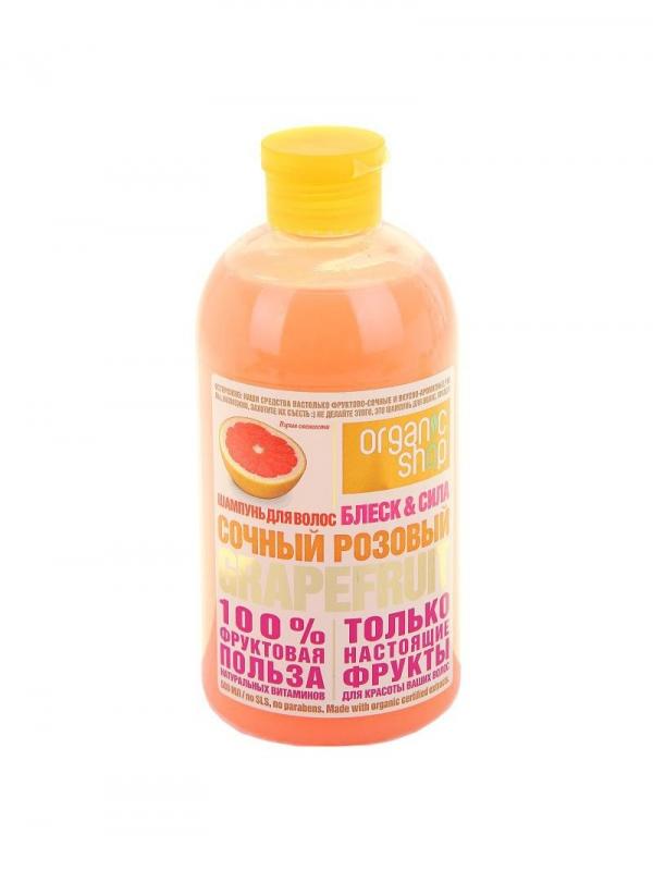 Шампунь для волос розовый грейпфрут Organic Shop OS шампунь розовый грейпфрут