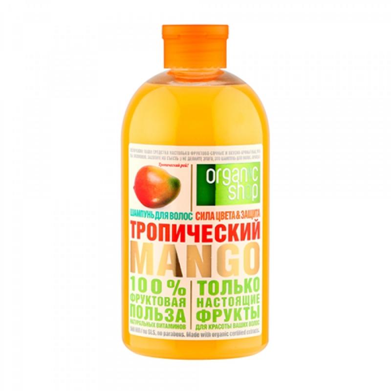 Шампунь для волос тропический манго Organic Shop OS шампунь тропический манго