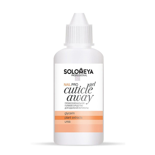 Профессиональный гель для удаления кутикулы Solomeya Pro Cuticle Away Gel 50 ml