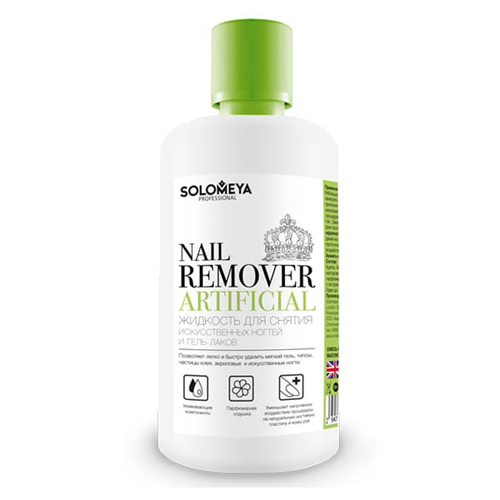 Жидкость для снятия искусственных ногтей и гель-лаков Solomeya Artificial Nail Remover 500 ml cnhids set 36w uv lamp 7 of resurrection nail tools and portable package five 10 ml soaked uv glue gel nail polish