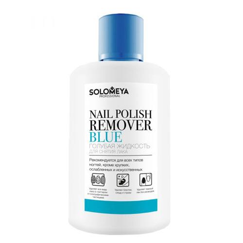 Жидкость для снятия лака Голубая Solomeya Жидкость для снятия лака Голубая