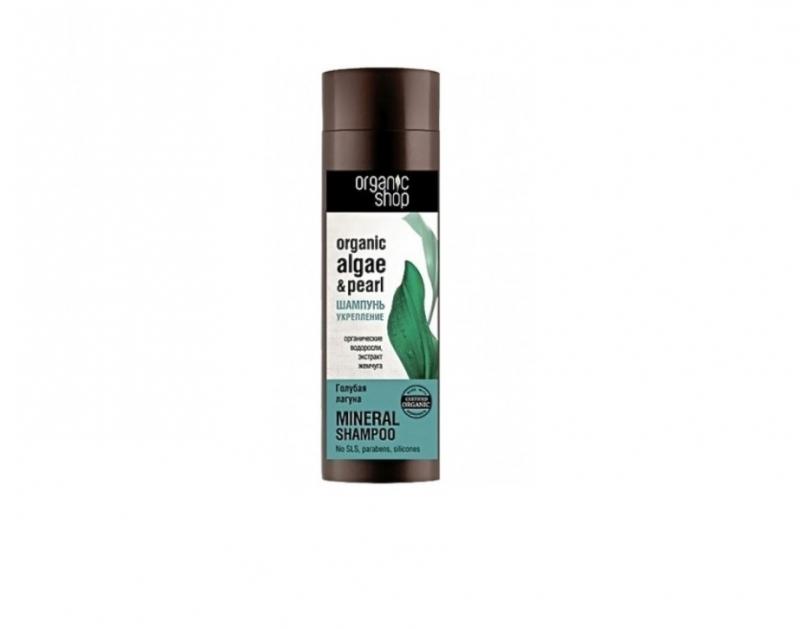 Шампунь для волос с жемчугом Organic Shop OS шампунь голубая лагуна