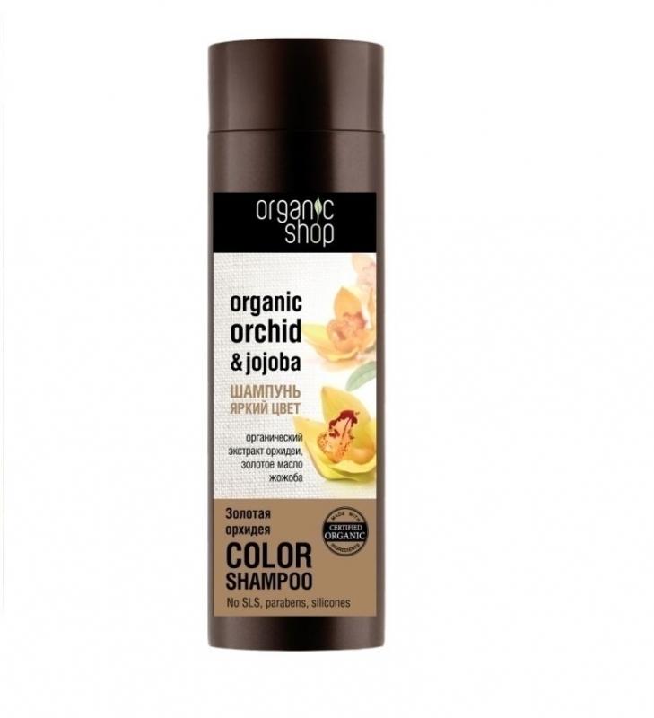 Шампунь для волос с экстрактом орхидеи Organic Shop OS шампунь золотая орхидея