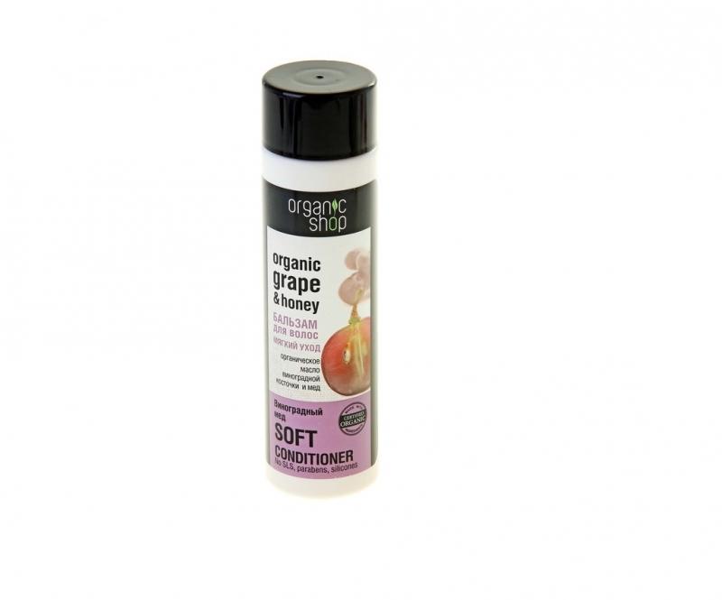 Бальзам для ломких волос Organic Shop OS бальзам виноградный мед