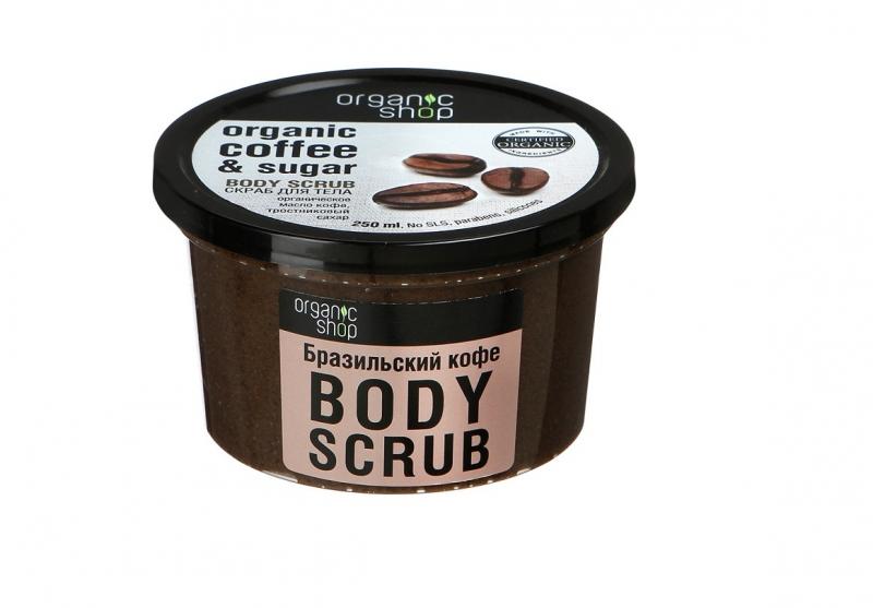 Скраб против дряблой кожи тела Organic Shop OS скраб для тела бразильский кофе