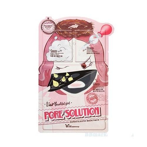Набор для глубокого очищения кожи Elizavecca Pore Solution Super Elastic Mask Pack маска elizavecca hell pore clean up mask