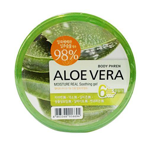 Универсальный гель для лица и тела Welcos Aloe Vera Moisture Real Soothing Gel