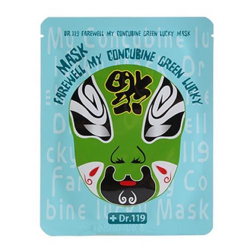 охлаждающая тканевая маска Baviphat Dr.119 Farewell My Concubine Green Lucky Mask босоножки faber imperial concubine 20xl006