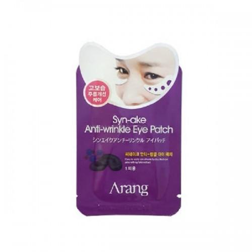 Антивозрастная маска-патч с экстрактом змеиного яда Syn-Ake Anti-Wrinkle Eye Patch neroli lavender rosehip oil 10ml for anti wrinkle