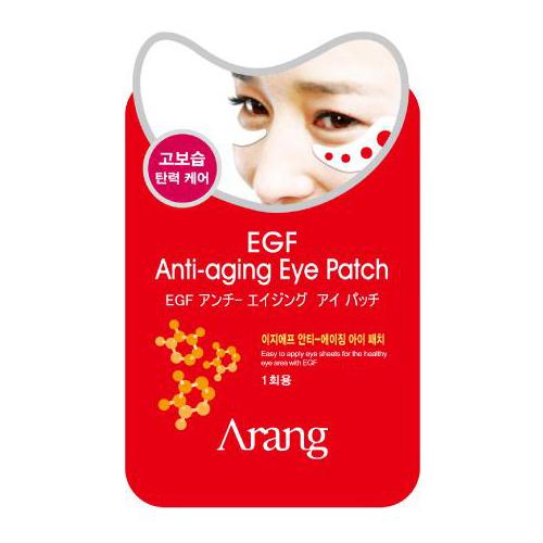 Антивозрастная маска-патч под глаза с фактором EGF EGF Anti-Aging Eye Patch patch