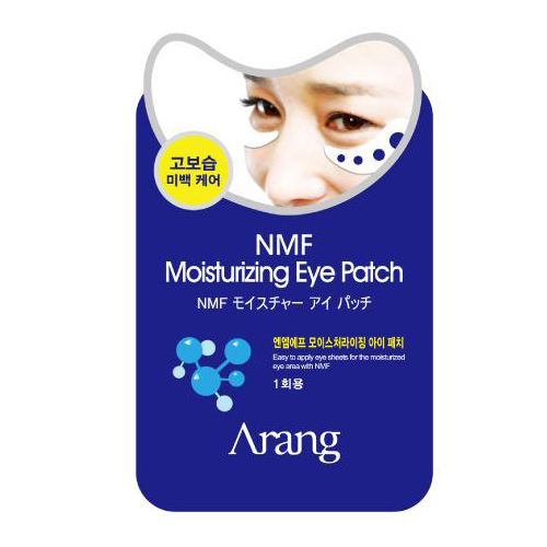 Увлажняющая маска-патч с фактором NMF для чувствительной кожи NMF Moisturizing Eye Patch patch