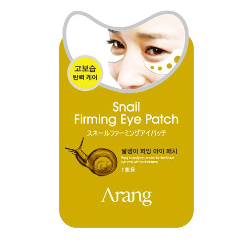 Укрепляющая маска-патч под глаза с муцином улитки Snail Firming Eye Patch 50pairs lot emergency supplies ecg defibrillation electrode patch prompt aed defibrillator trainer accessories not for clinical