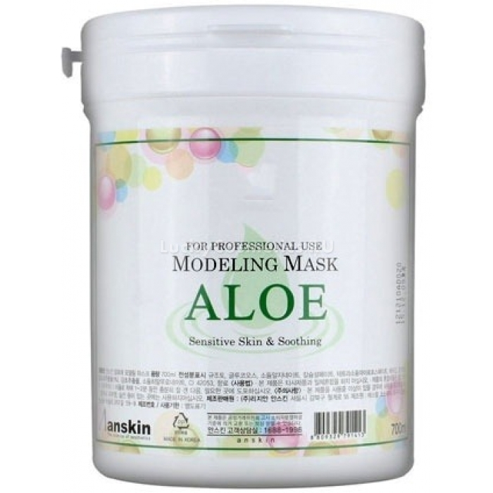 альгинатная маска с алоэ Anskin Aloe Modeling Mask (Container)
