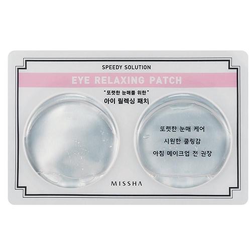 Расслабляющие патчи для кожи вокруг глаз Missha Speedy Solution Eye Relaxing Patch patch