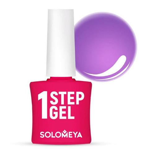 Однофазный гель-лак Фиалка Solomeya One Step Gel 30 Violet
