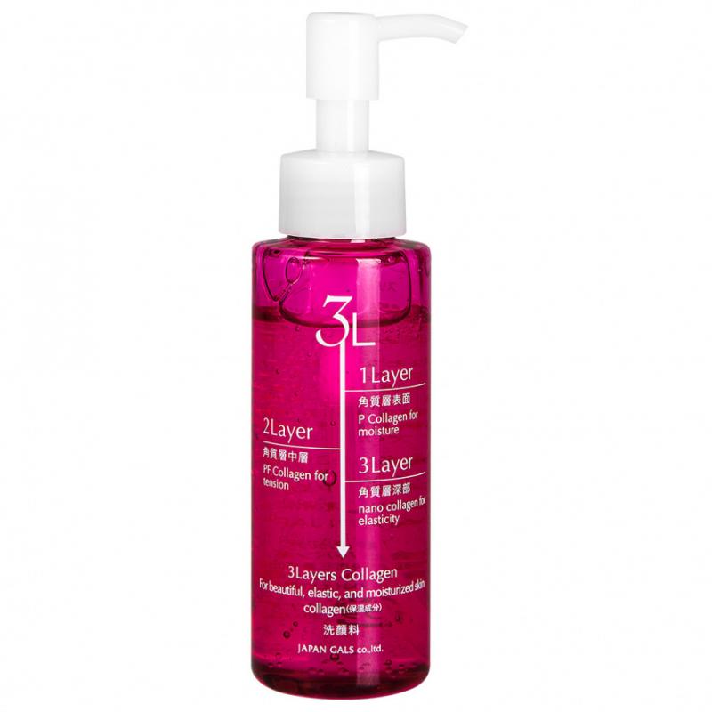 Пенка для умывания с веществами из коллагена 3-х типов 3 Layers Collagen Cleansing Foam royal skin collagen cleansing foam очищающая пенка для умывания с коллагеном 150 мл