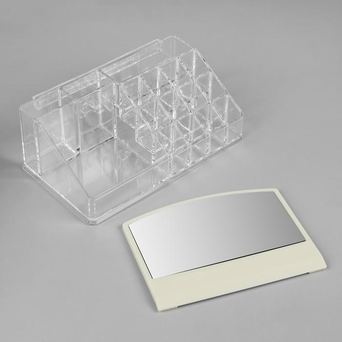 Органайзер косметический с зеркалом на 16 секций HolySkin Органайзер с зеркалом 16 секций 22×13×19