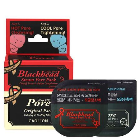 Набор масок для очищения пор Caolion Premium Hot and Cool Pore Pack Duo Deluxe маска caolion premium blackhead o2 bubble pore pack объем 50 г
