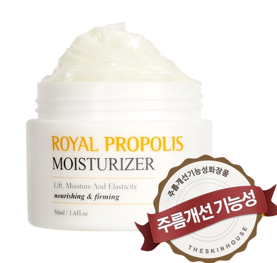 Увлажняющий крем с прополисом The Skin House Royal Propolis Moisturizer iraqi propolis