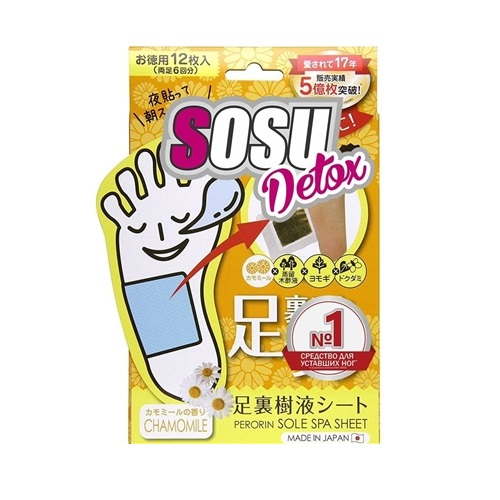 Детокс-патчи для ног Sosu Perorin Sole Spa Sheet Detox negative ion detox for two persons relaxation detox foot spa ion cleanse detox foot spa foot massage footbath spa ah 06