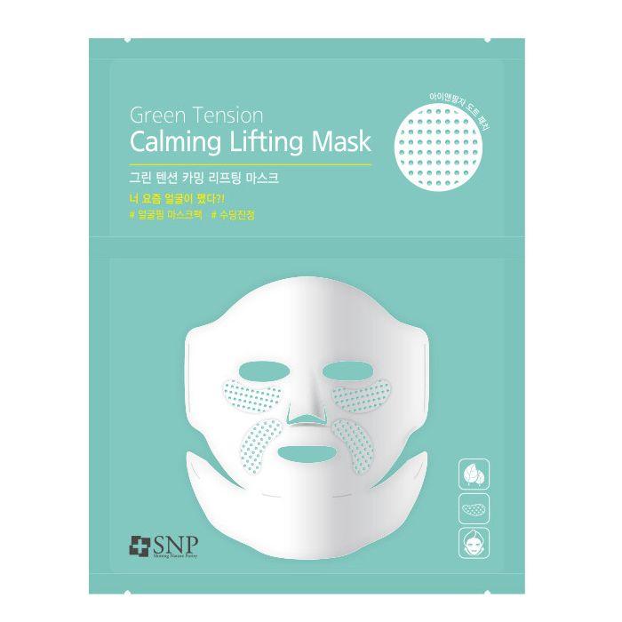 Успокаивающая тканевая лифтинг-маска с патчами SNP Green Tension Calming Lifting Mask