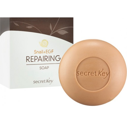 Secret Key EGF Repairing Soap