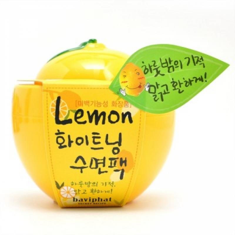 Ночная отбеливающая маска Baviphat Lemon Whitening Sleeping Pack