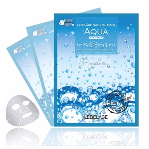 Тканевая маска с морской водой Lebelage Aqua Natural Mask le beier lebelage