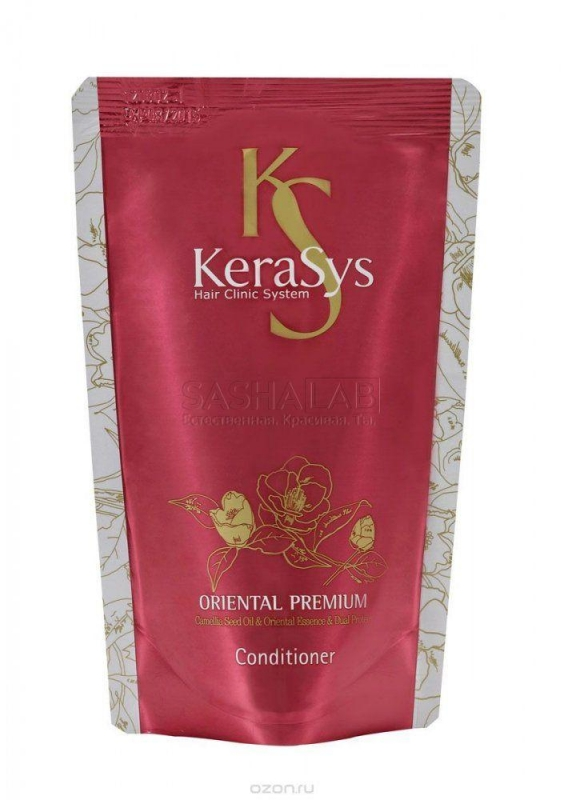 Премиум кондиционер для волос Kerasys Oriental Premium Conditioner Refill pop relax electric vibrator jade massager light heating therapy natural jade stone body relax handheld massage device massager